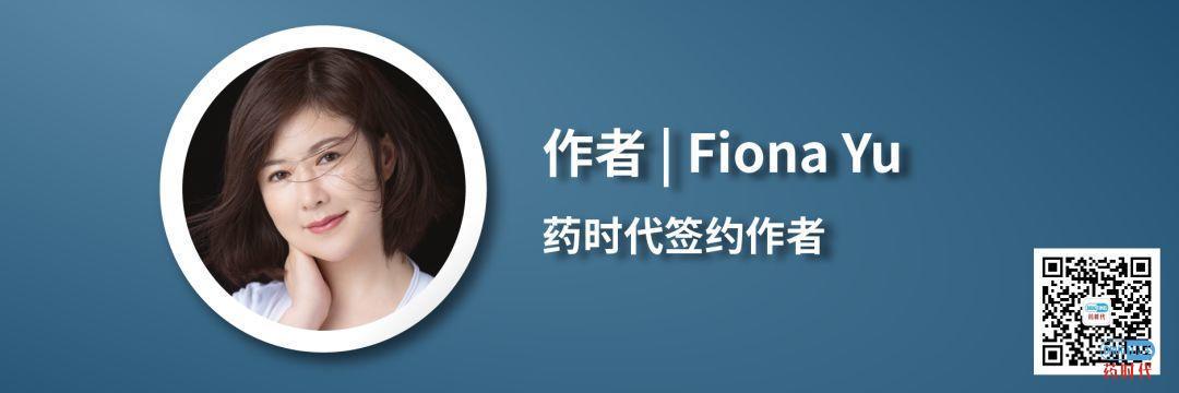 Fiona Yu专栏 | 从不被看好到550亿美元市值的Vertex传奇