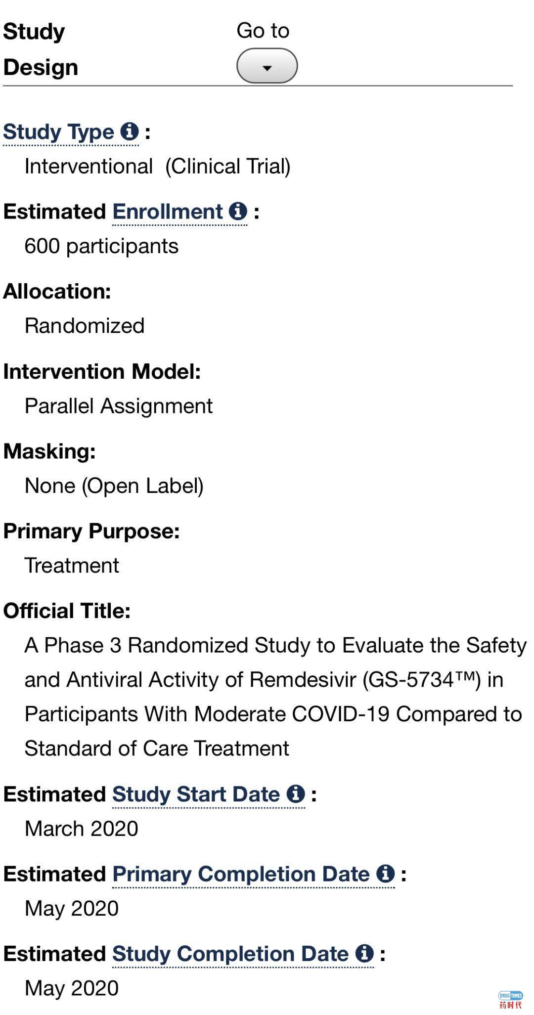 吉利德瑞德西韦临床试验公示信息及解读