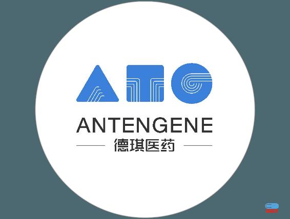 晚期非小细胞肺癌靶向治疗,ATG-010二期临床试验在中国启动
