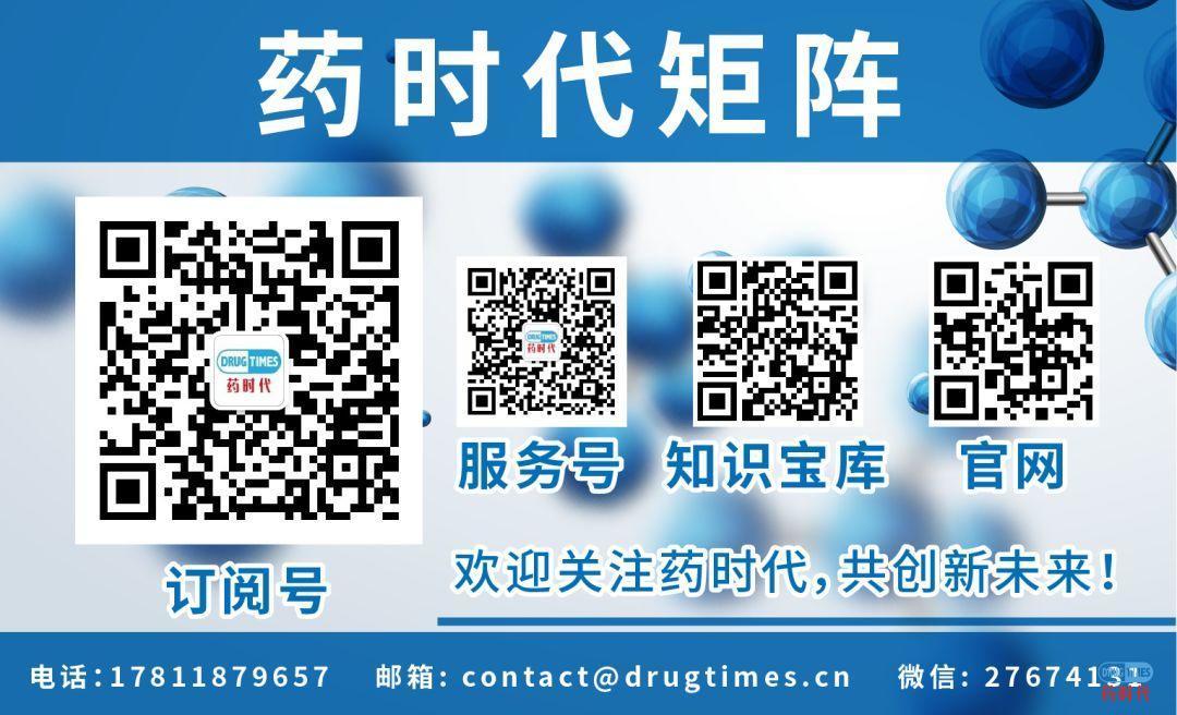 寻找提供眼科疾病临床前动物模型的中国CRO公司