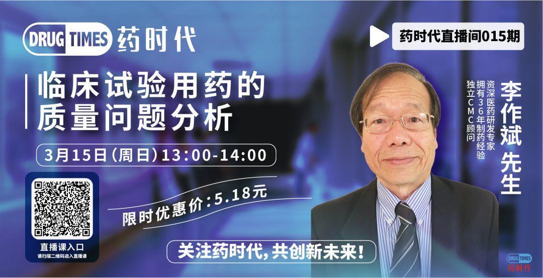 张丹博士 | 疫情对临床试验的影响及应对方略总结