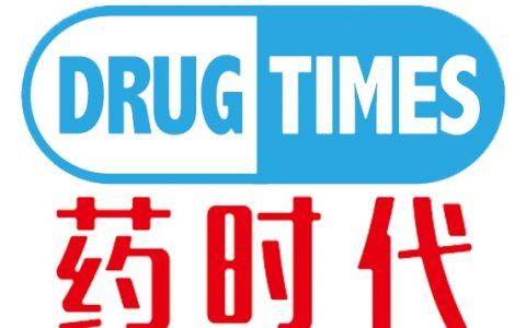 药时代BD项目   欧美公司购买中国创新药项目