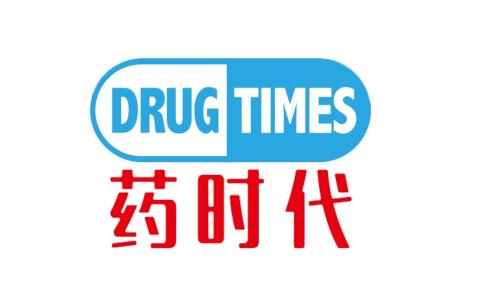 药时代BD项目 | 著名跨国药企(MNC)寻找COVID-19项目(药物、疫苗均感兴趣)