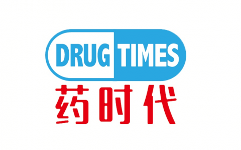 药时代BD项目   寻找抗感染、呼吸、精神、骨科、胃肠道等领域的改良新药以及具有壁垒的仿制药