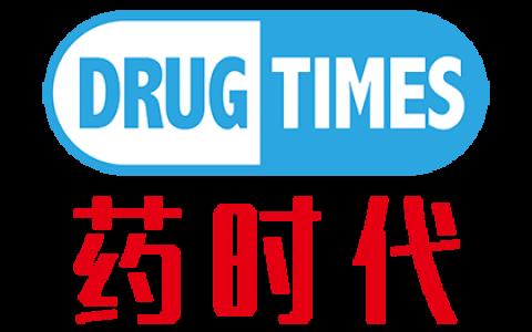 药时代BD项目   中国公司收购糖尿病类、心血管类已通过一致性评价品种