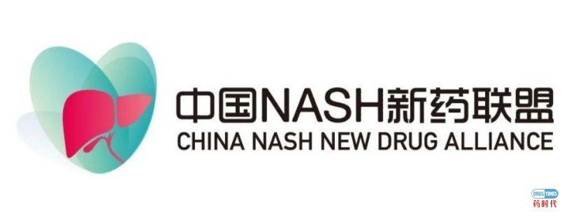 联盟直播间004期 | NAFLD/NASH和纤维化的转化性临床前动物模型: 从啮齿动物到非人灵长类动物(NHP)