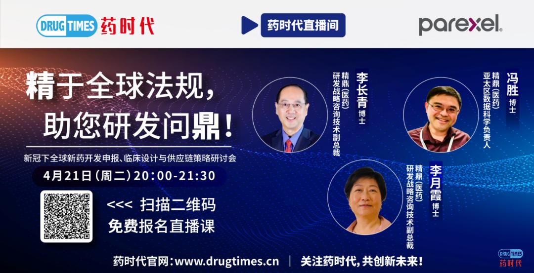 今晚八点,李强先生主讲医疗器械注册和临床试验关键点分析