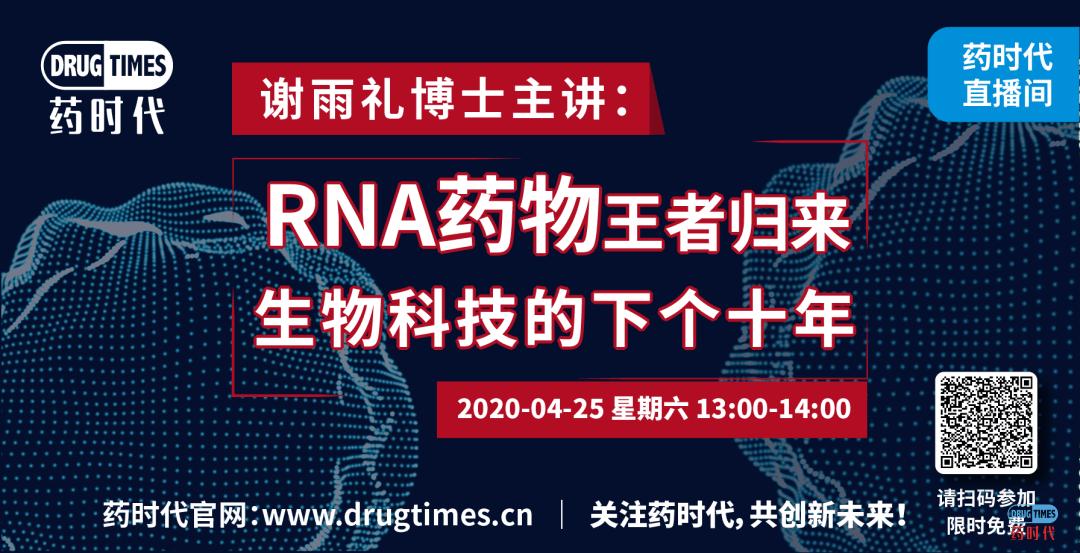 今晚8点 全球直播 前FDA专家分析摆在中国药企面前的三大机遇