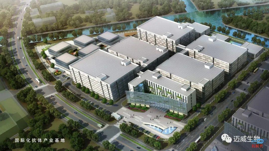 迈威生物完成19.7亿元A轮融资,加速创新品种研发和产业化