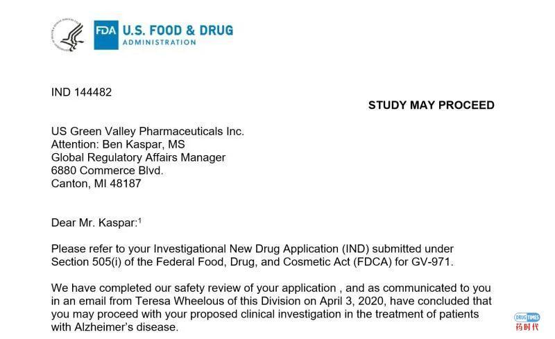 "FDA新药申报又一个""跳级生"":FDA批准甘露特钠胶囊在美直接开展国际多中心Ⅲ期临床试验"