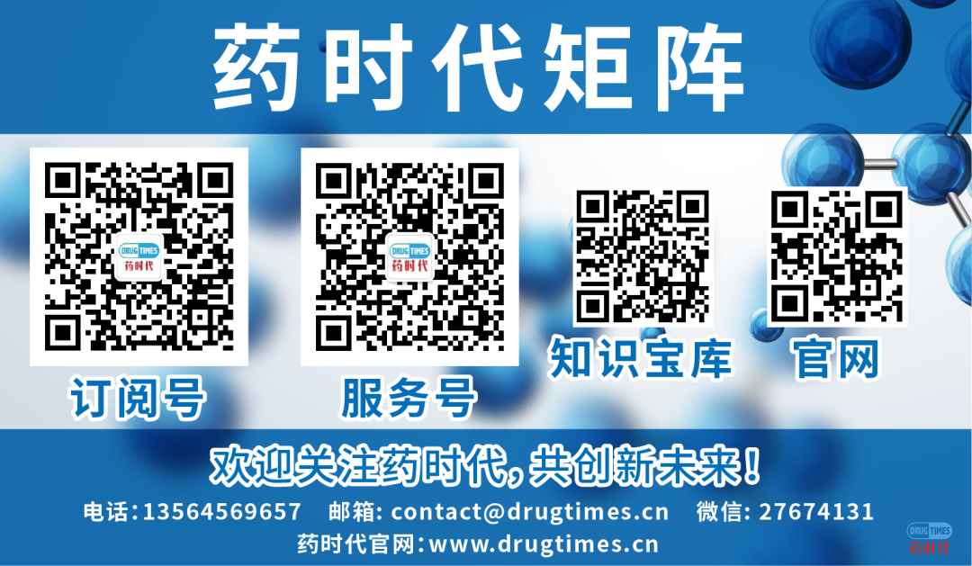 吉利德科学关于瑞德西韦治疗中国新冠肺炎重度患者临床研究数据的声明