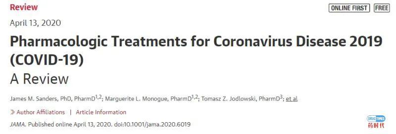 中西合璧:聚焦COVID-19药物研发进展