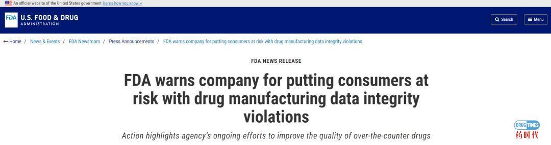 FDA2015年至2019年警告信汇总