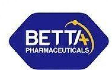 喜讯!贝达药业Vorolanib临床研究成果在《EBioMedicine》全文发表