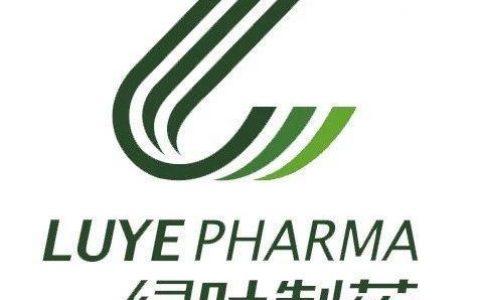 绿叶制药重磅生物药地舒单抗注射液在美申报临床,国内研发进度领先