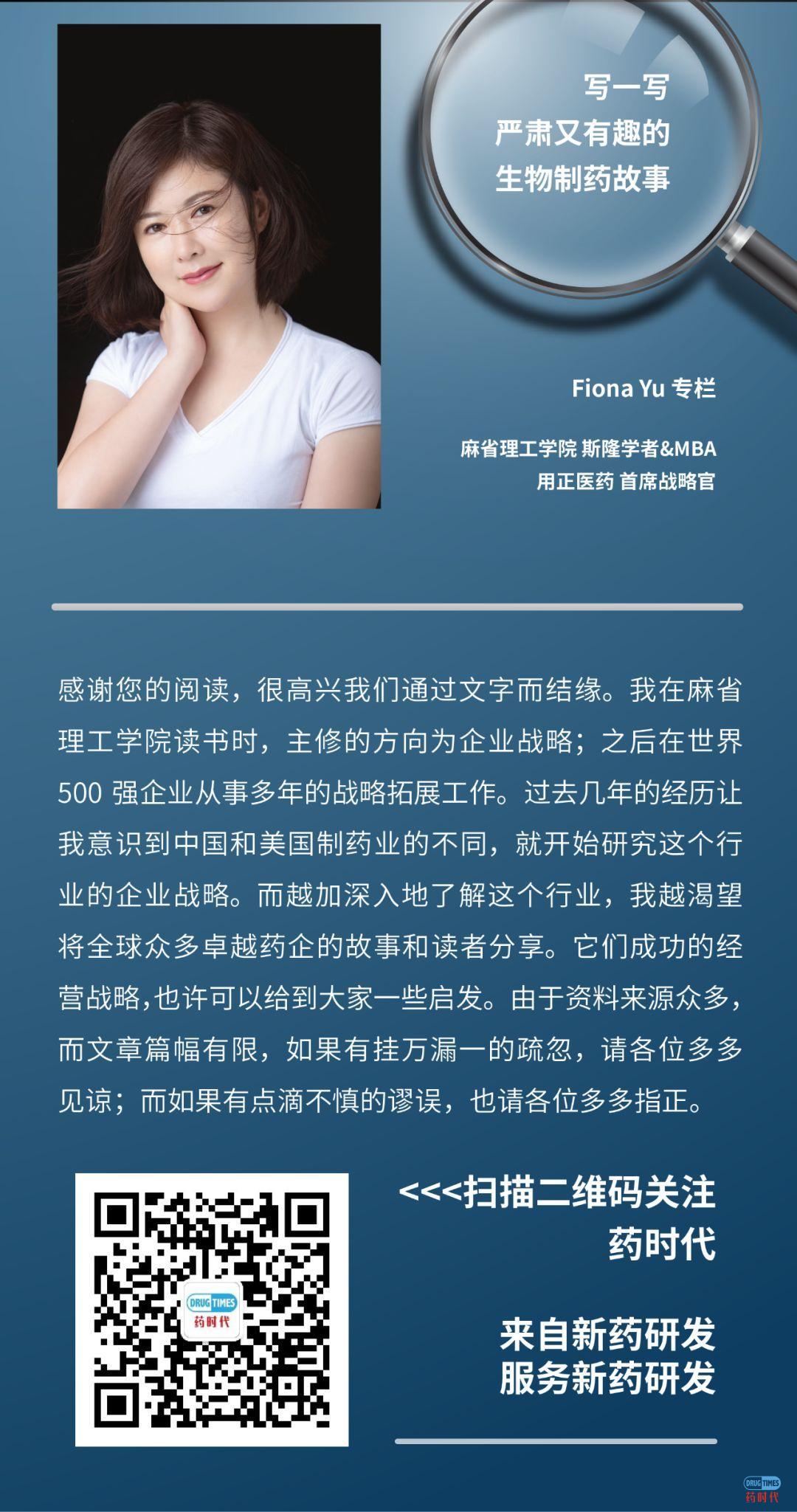 Fiona Yu专栏 | 鲸吞艾尔健,力推克力芝,后新冠时代的艾伯维招招精狠!