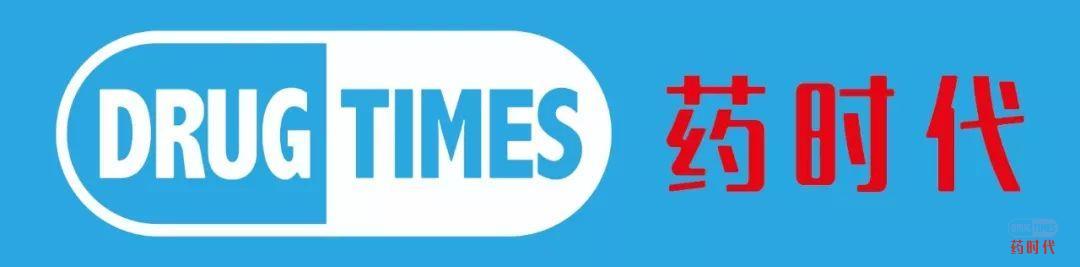 强生线上论坛:通过全球创新合作,抗击新冠肺炎