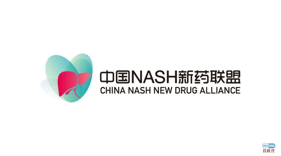 联盟喜讯!君圣泰NASH新药临床2a试验达到主要终点