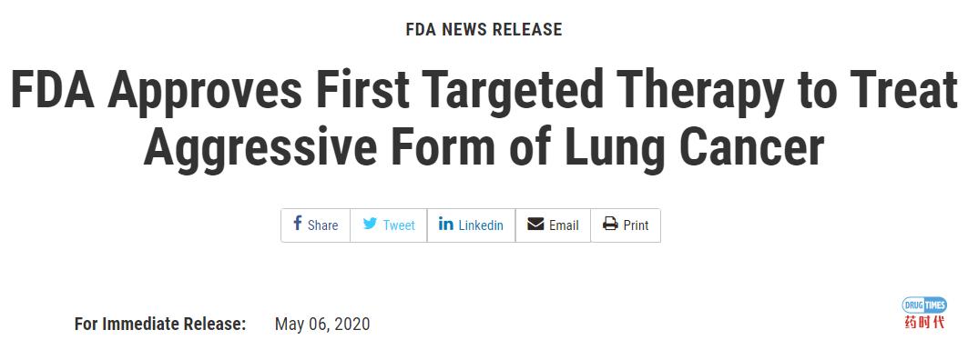 重磅!FDA加速批准Tabrecta(capmatinib),首个治疗侵袭性肺癌靶向疗法