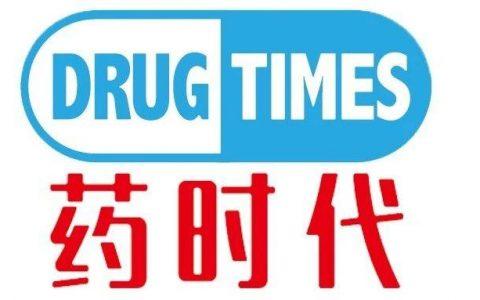 药时代命题作文大赛!题目《药》文中不能出现一个药字