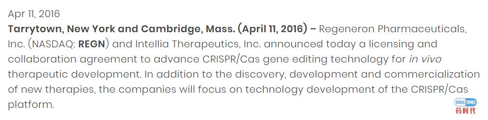 梅开二度!生物制药巨头再生元与基因编辑新贵Intellia再次联手,共同研制血友病药物