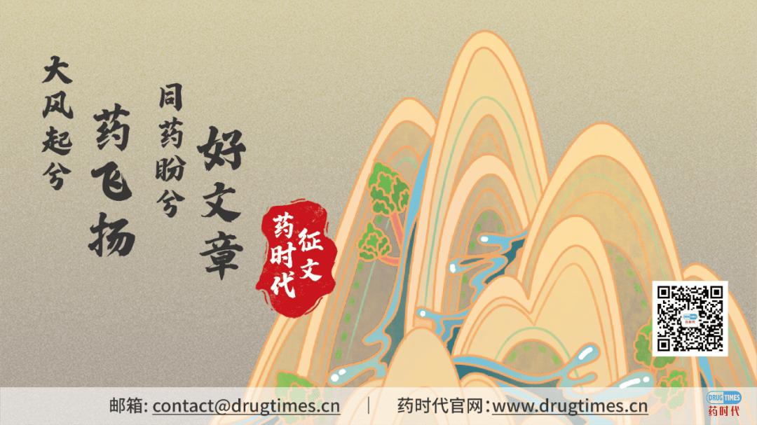 中国双特异性抗体的开发概况与展望