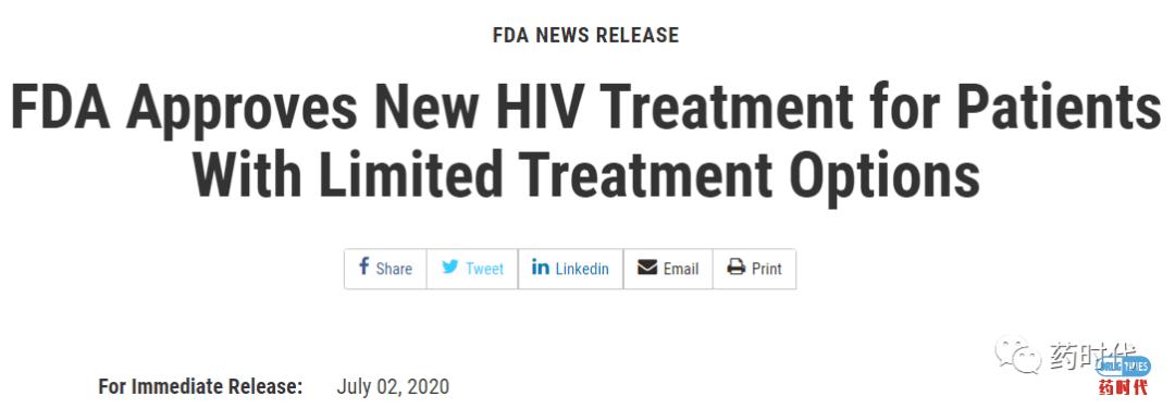 FDA批准HIV药物Rukobia(fostemsavir),惠及选择有限的HIV患者