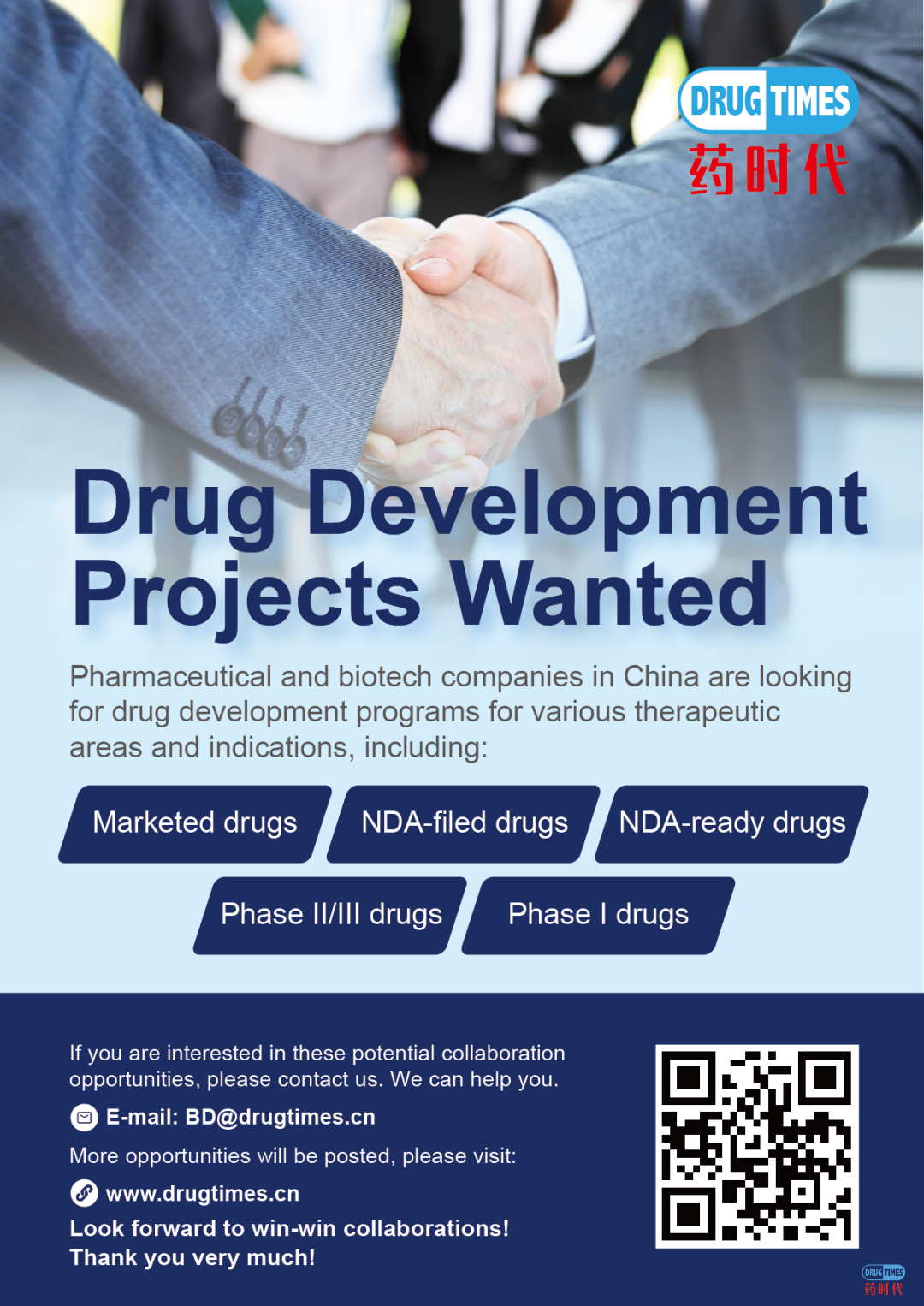 Drug Development Projects Wanted | DrugTimes