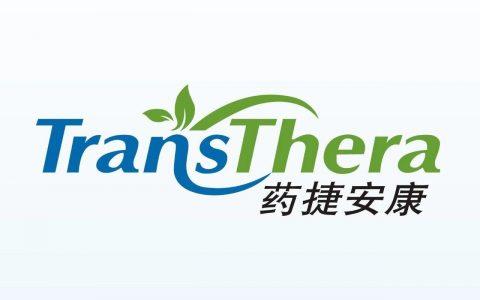 国投招商投资小分子创新药平台型研发公司药捷安康
