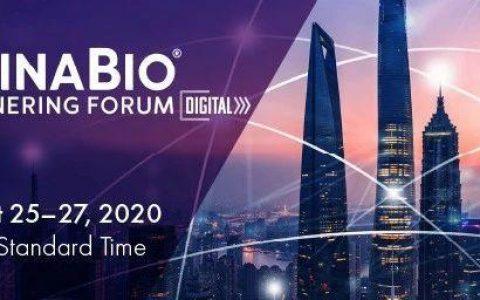 杰出投资者和BD高管在ChinaBio合作伙伴论坛演讲