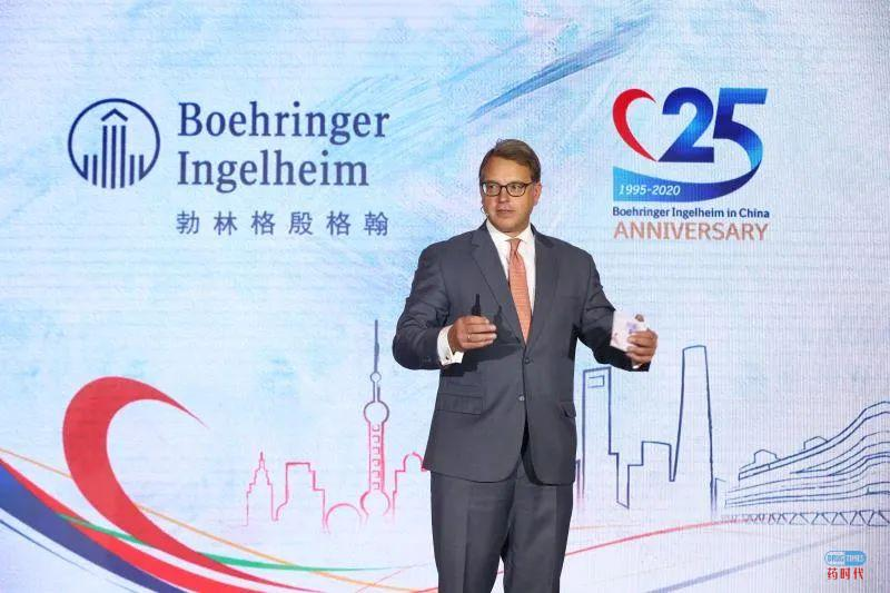 勃林格殷格翰启动跨国药企在华首个外部创新合作中心