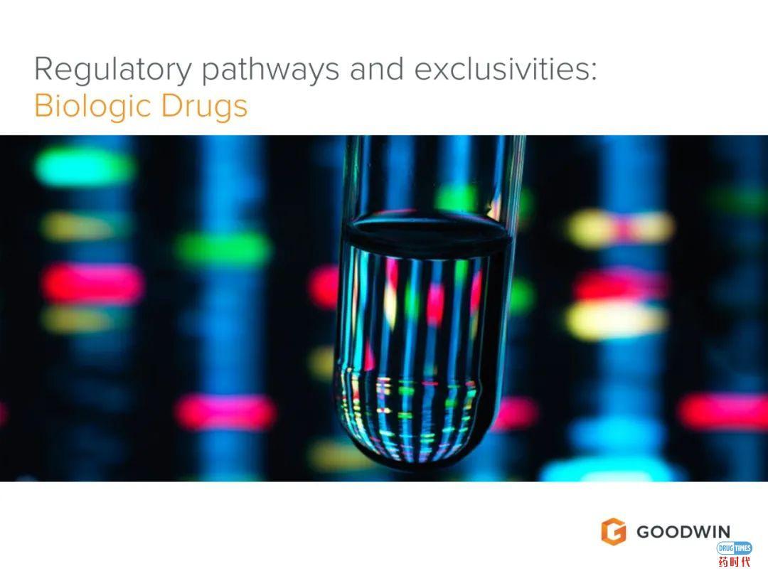"PPT分享   成为同类最优:""快速跟进""创新药和生物制剂的知识产权战略布局"
