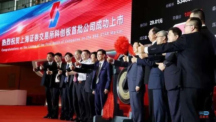 深耕18年!中国抗体药领军者三生国健登陆科创板