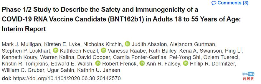 公布早期积极数据后,辉瑞及BioNTech首席执行官们就新冠疫苗BNT162b1的时间表发表了自己的看法