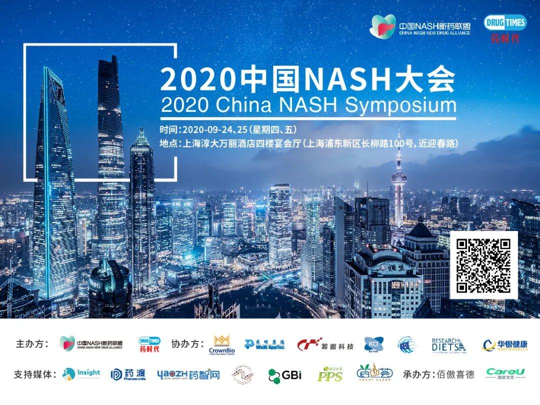 武田5亿美元再投NASH领域,Engitix的ECM平台获得青睐