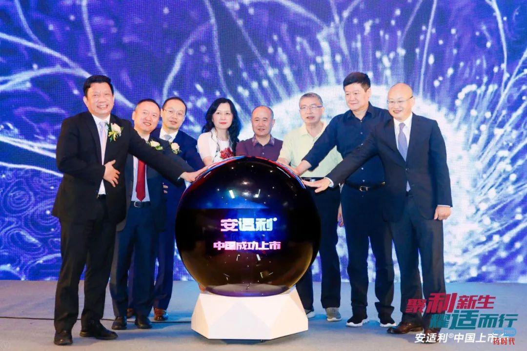 安适利®(注射用维布妥昔单抗)中国上市,开启CD30阳性淋巴瘤治疗新篇章