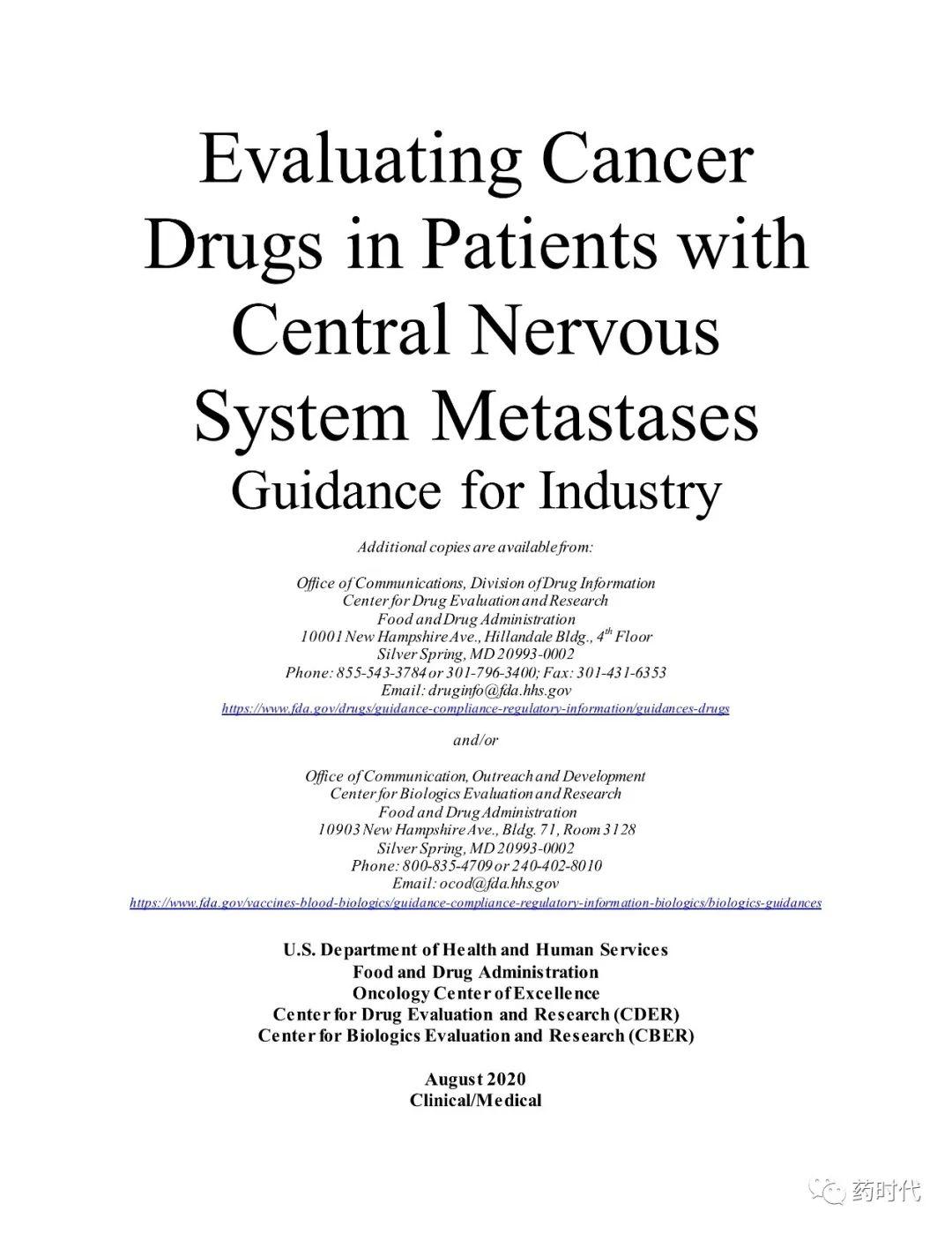 FDA起草中枢神经系统转移的癌症患者抗肿瘤药物指南