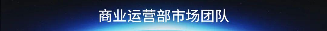 药明直播间|CMC系列(七):泽布替尼胶囊CMC布局、挑战和策略分享