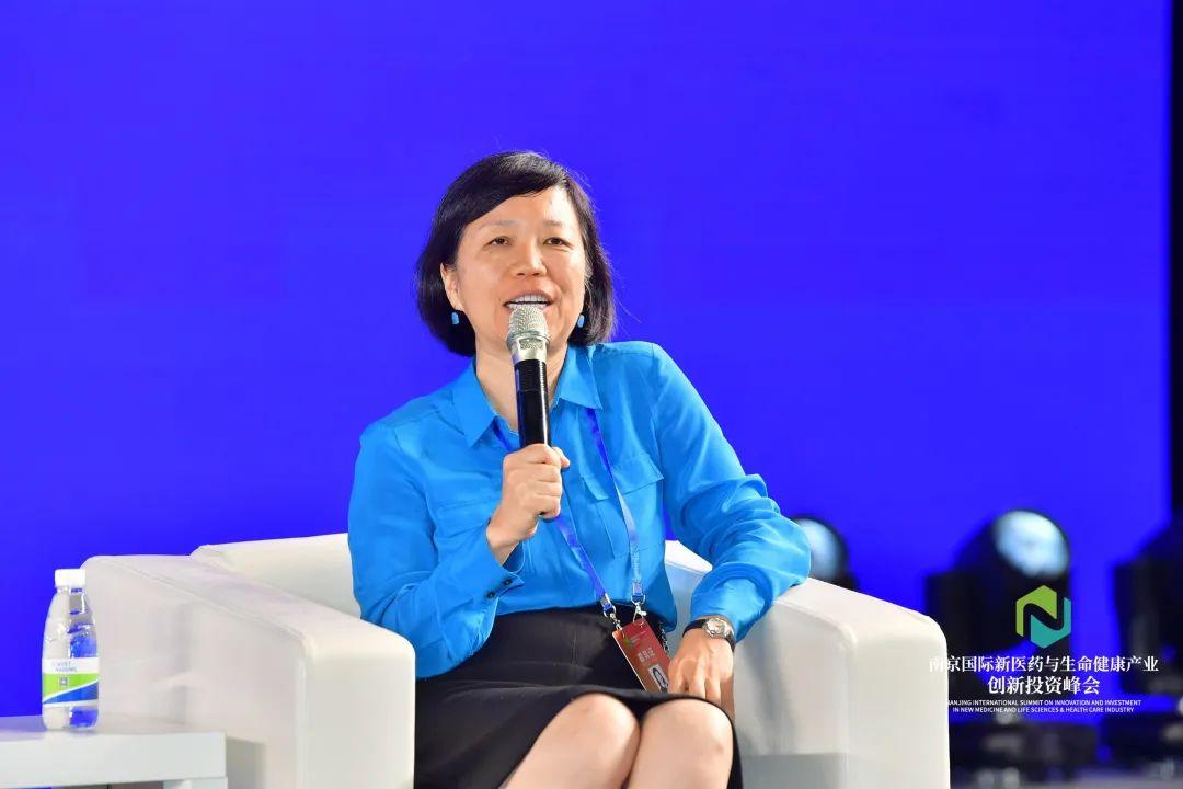 峰会聚焦:金秋九月,创新名城再度发力,百余位行业大咖共话南京生命健康产业新图景!