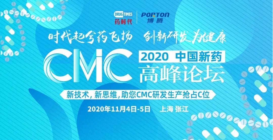科睿唯安交易并购报告   2020年第二季度行业纵览与解析