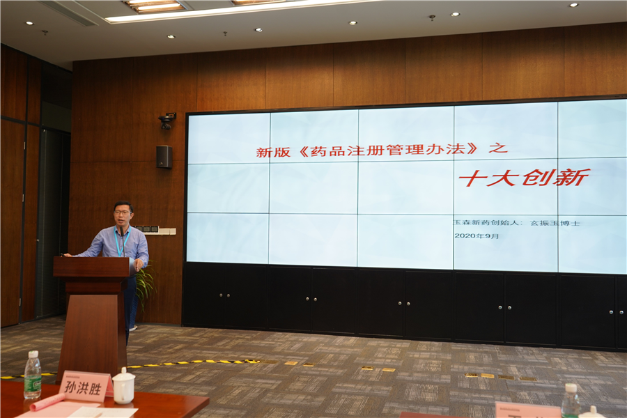 复兴中药,创新未来 第十一届中国(泰州)国际医药博览会·中药产业未来高质量发展论坛圆满召开