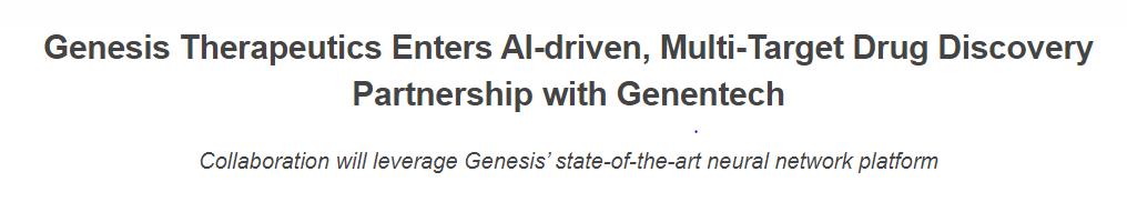 """罗氏又一笔AI合作交易完成,致力打造""""AI+药物研发""""模式"""