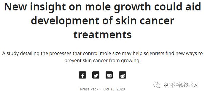"""细胞间通讯控制着""""痣""""的大小,这正是形成黑色素瘤的关键所在!"""