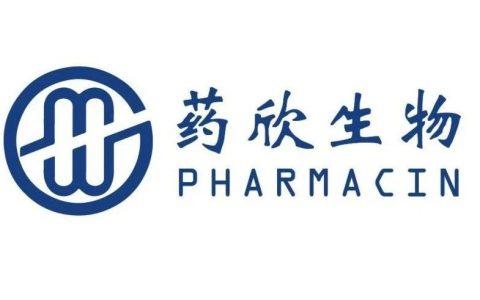 药欣生物与INSIGNIS THERAPEUTICS公司联合开发的过敏反应新药获美国FDA批准开展临床试验