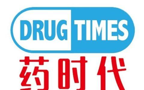 药时代视频号上线啦!欢迎朋友们关注!