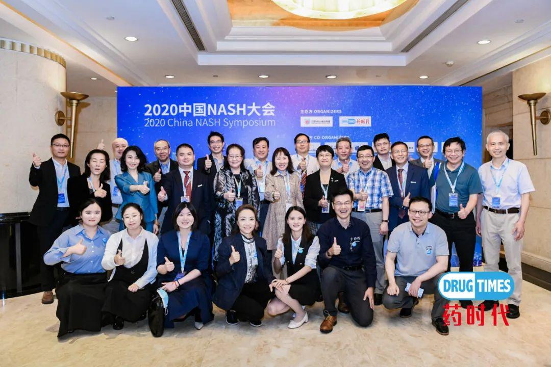 小视频 | 赵建副总裁邀您共聚上海药谷,探讨QbD框架下的新药研发