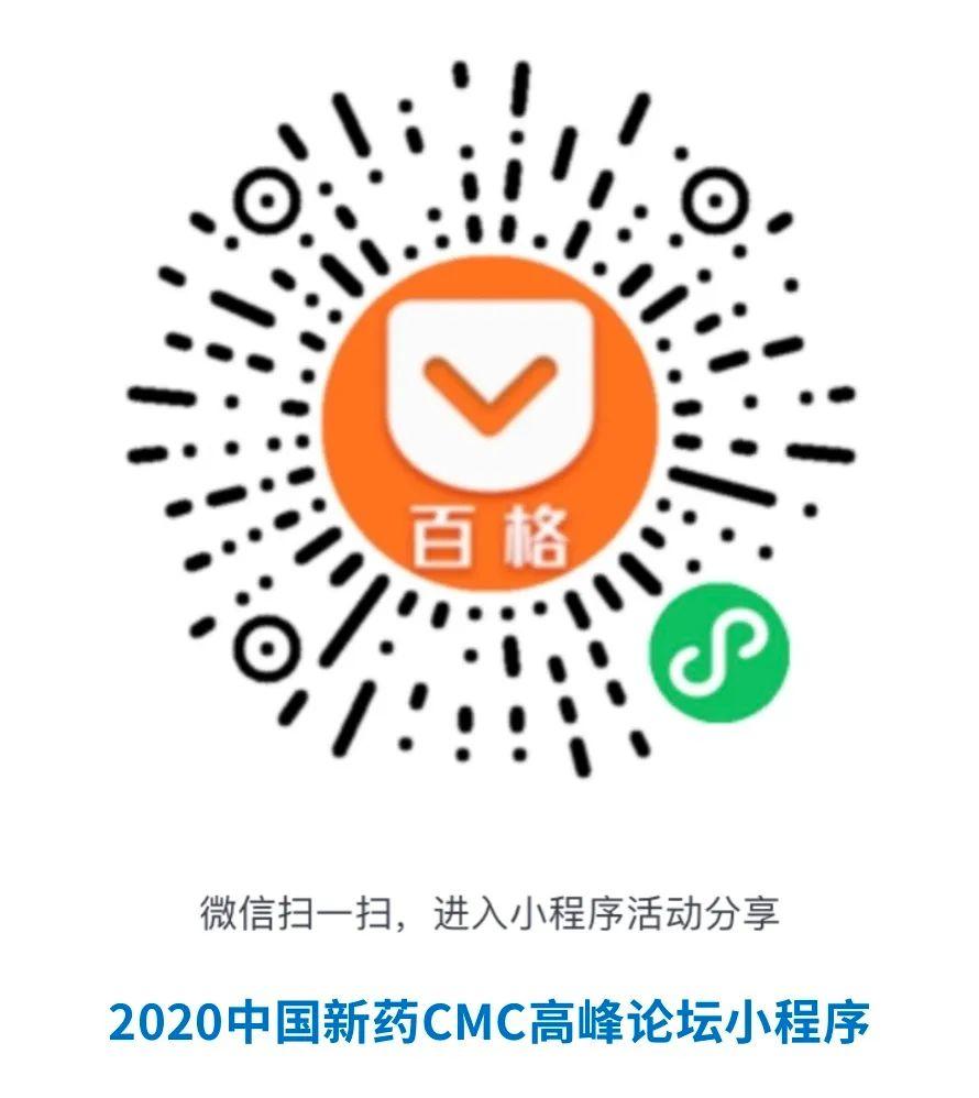 小视频 | 700+嘉宾!2天满满的日程!大咖邀您夺冠张江!