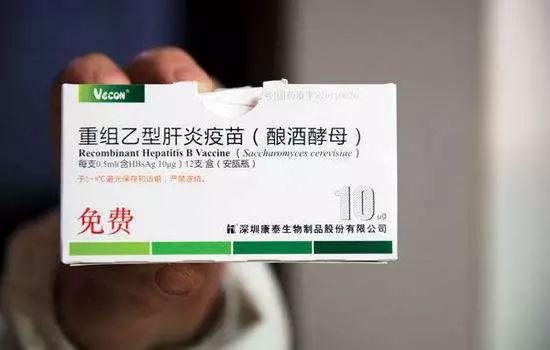 """漫谈诺奖丨一份四十年前""""瓦杰洛斯的礼物"""",让两千万中国人远离肝炎阴影"""