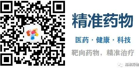 70周年:致敬中科院上海有机所猎药人