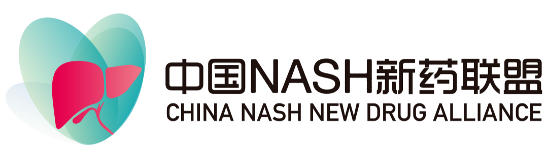 欢迎欣赏2020中国NASH大会精彩视频!